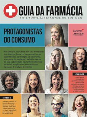 Protagonistas do consumo
