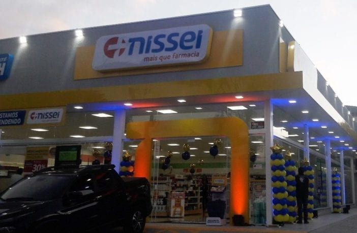Nissei 1 e1542020471227