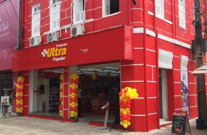 Ultra Popular e1542023295840