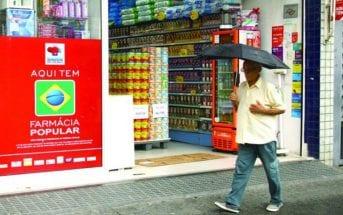 Farmácia Popular Aloisio Mauricio Fotoarena
